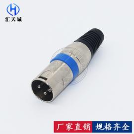 蓝色三芯卡侬头公头 话筒调音台音箱音响卡农插头 XLR平衡卡龙头