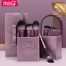 MSQ/ charm silk 12 small grape cosmetic brush set to learn the full set of brush foundation, eye shadow, powder brush, lip brush.