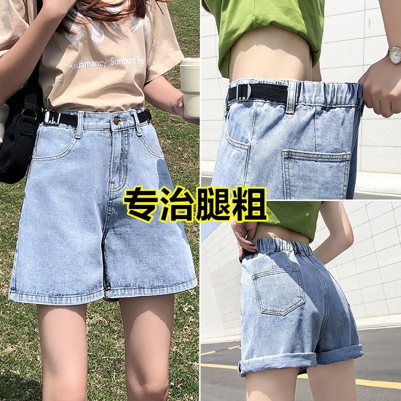 高腰牛仔短褲女夏寬松大碼胖mm顯瘦百搭闊腿褲夏季a字2020新款潮