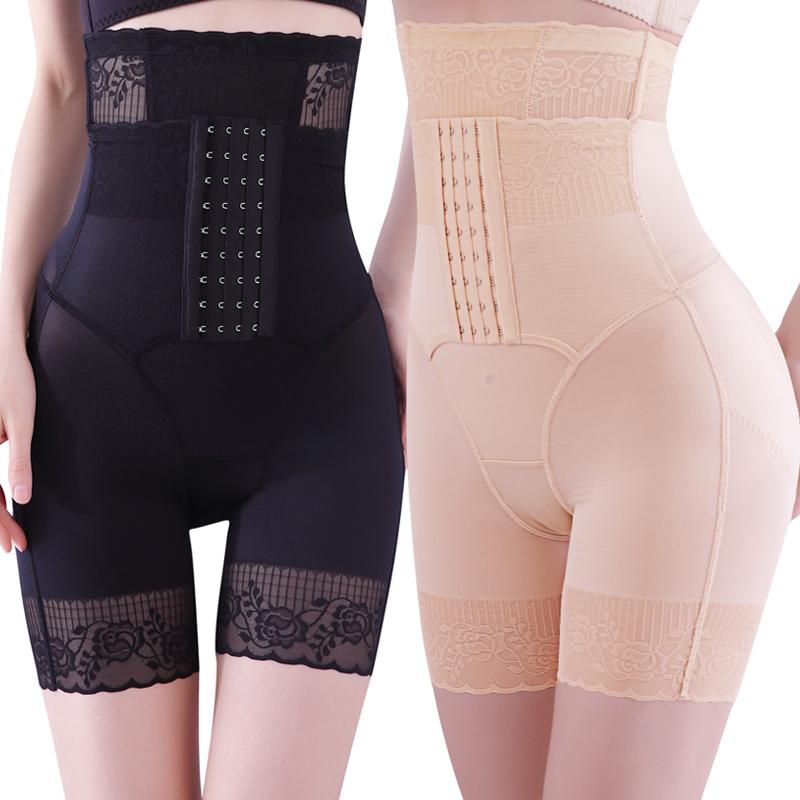 美人谣计高腰收腹神器塑身束腰提臀内裤女燃脂产后塑形瘦身裤后脱