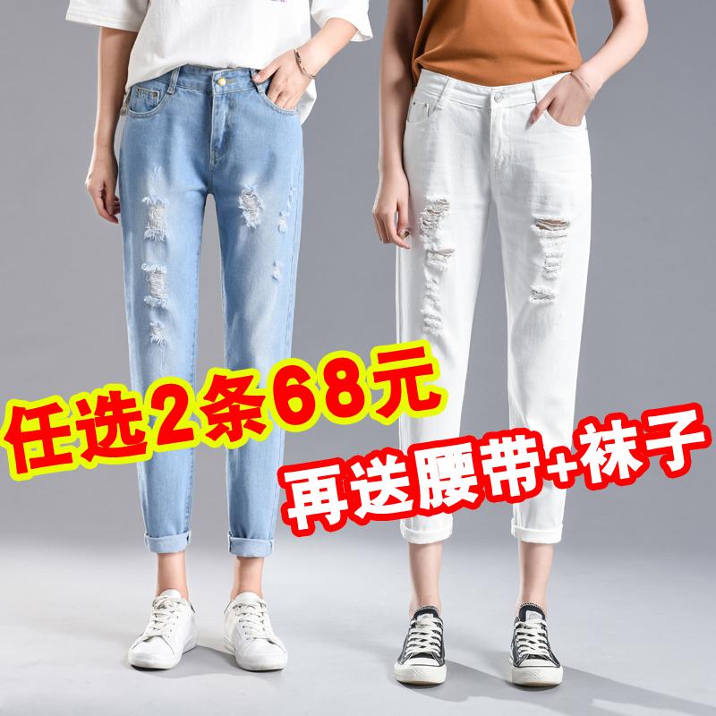 破洞牛仔裤女春秋2018新款韩版显瘦薄款白色裤子装宽松乞丐九分裤