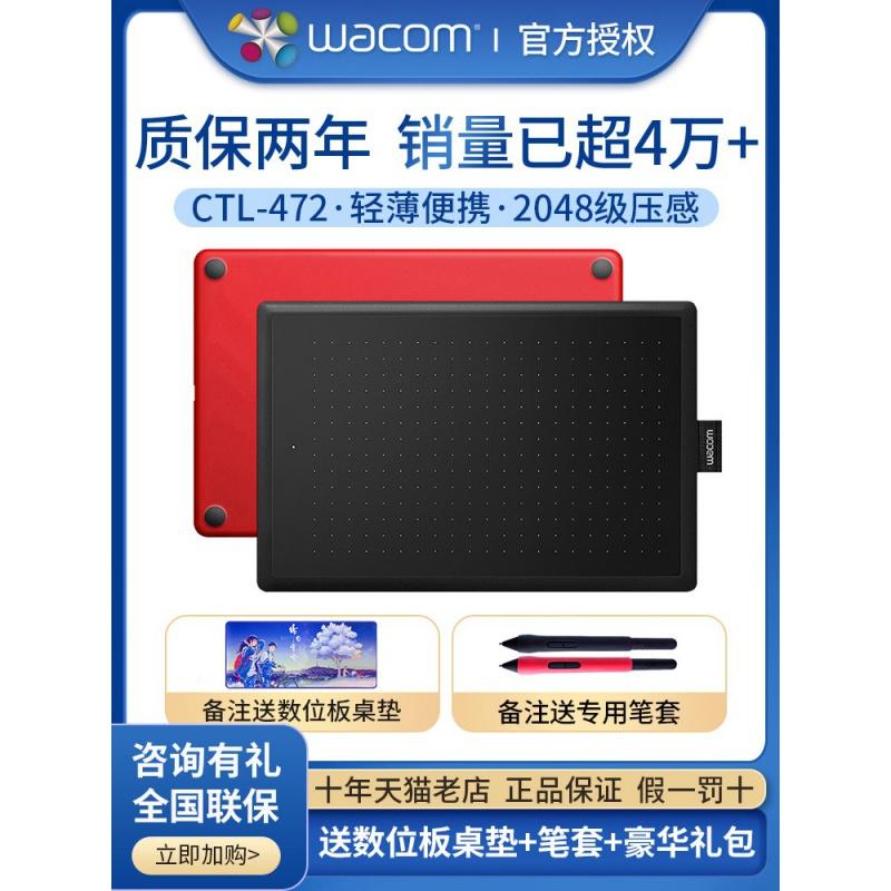 Электронные устройства с письменным вводом символов Артикул 632158297867