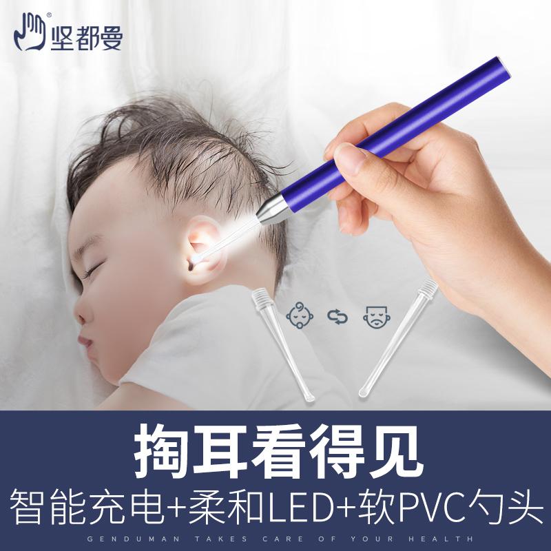 充电发光掏淘耳屎神宝宝挖耳朵耳勺镊子幼儿童采耳工具套装带灯器