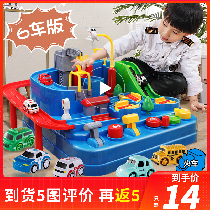 Douyin puzzle small train rail car car breakthrough big adventure parking lot children's toys girl 3 years 4 boys