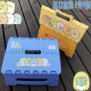 日本款加厚塑料卡通摺疊凳子防滑環保小椅子家用兒童小板凳小馬紮