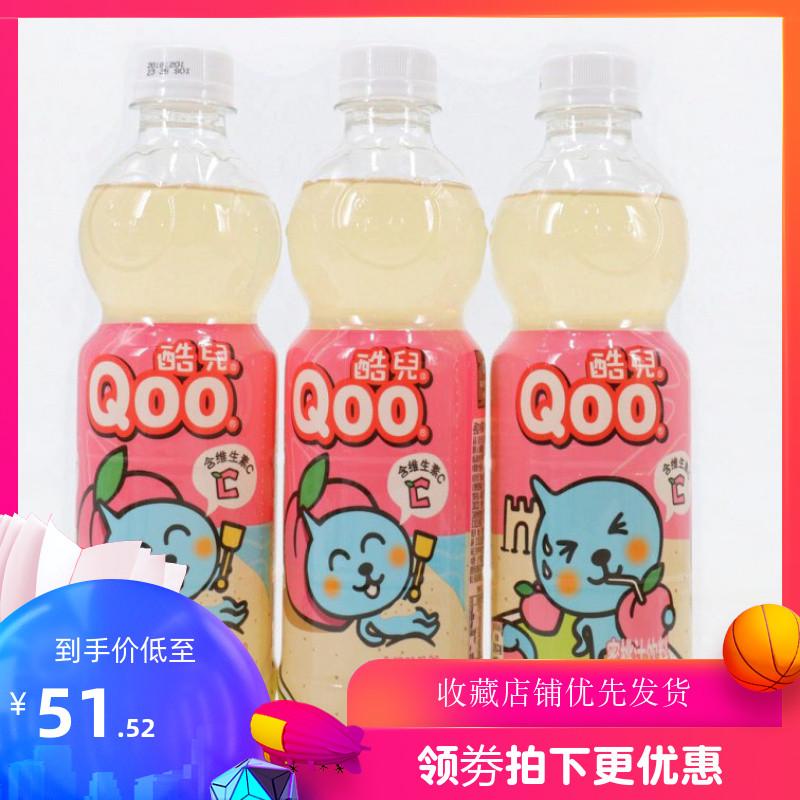 酷儿可口可乐美汁源450ml*12瓶葡萄汁水蜜桃汁橙汁苹果汁饮料饮品