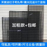 网片铁丝网格照片墙置物架铁艺装饰相框背景墙饰品展示架挂墙铁架