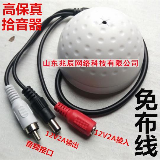 Feng пожар пикап DC600 пик пожар пикап монитор специальный высокий верность низкий шум звук полушарие звуковая частота штекер