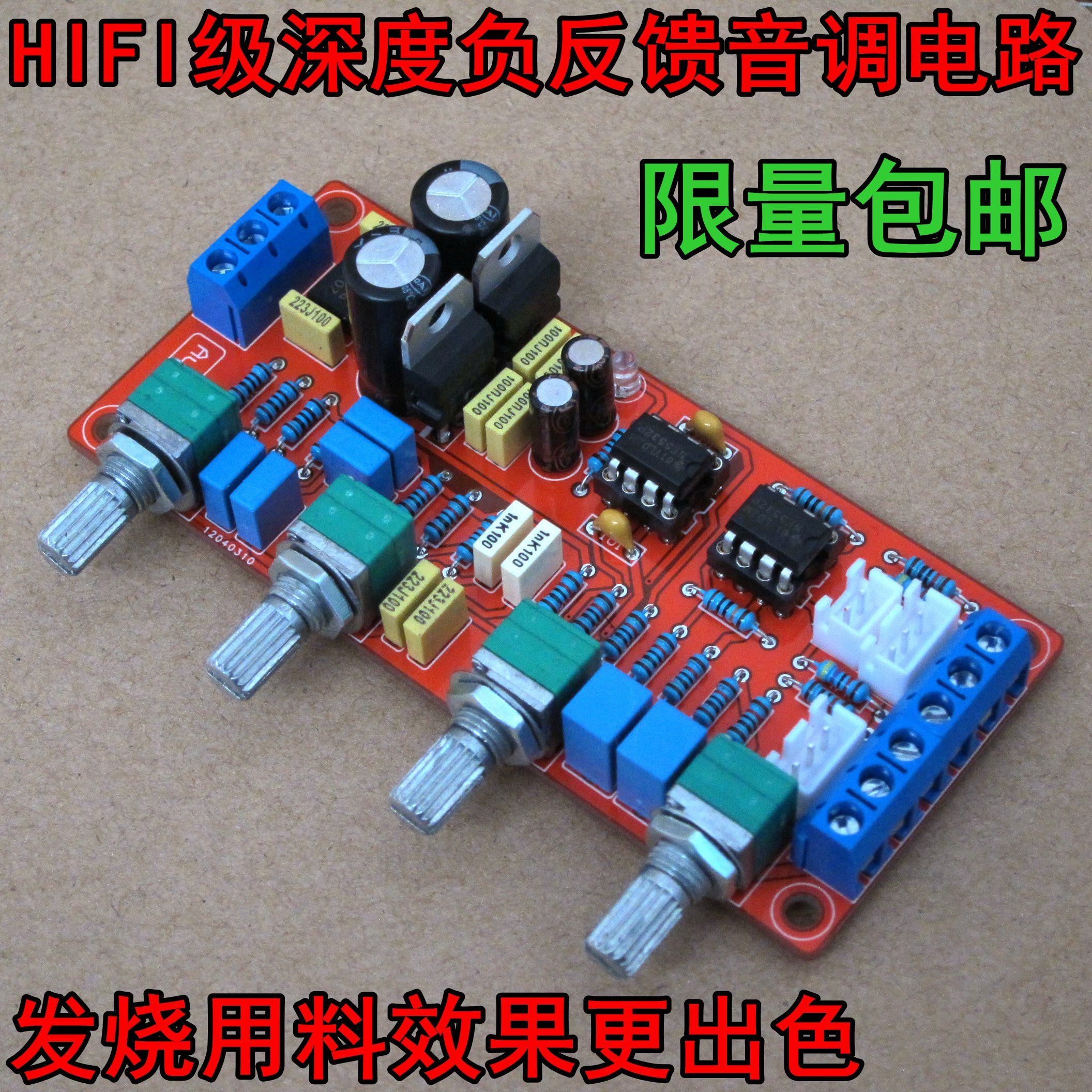 Высокий верность HIFI назад уровень звук настроить доска NE5532 транспорт релиз лихорадка передний доска совместимый OPA2604 AD827 подожди