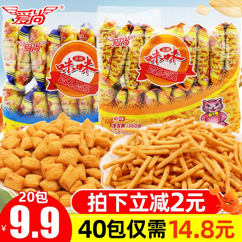 爱尚咪咪虾条蟹味粒薯片网红爆款解馋办公室推荐零食小吃休闲食品