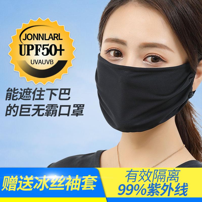 热销33件五折促销女神夏季防紫外线加大透气网红口罩