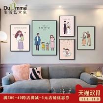 幸福一家北欧风格客厅装饰画沙发背景壁画儿童房床头卧室卡通挂画