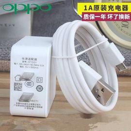 包邮oppoa7x/A9/A5手机数据线op原装opp正品0pp0充电器插头opop快
