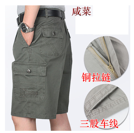 Fattening and increasing cotton mens shorts middle-aged and old peoples suits belt pants loose fat mans five pants high waist Dad