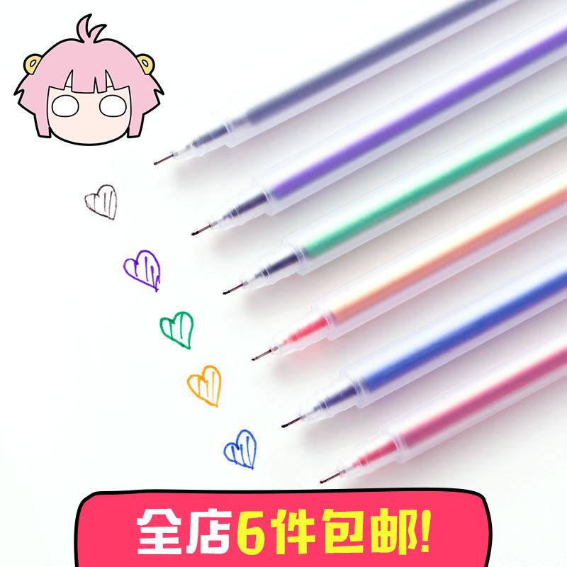 韩国简约彩色中性笔创意可爱小清新糖果色手账红笔学生用文具用品