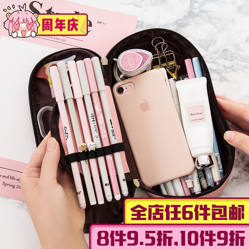 韩国创意小清新笔袋 可爱大容量新简约初中高中学生铅笔文具盒女