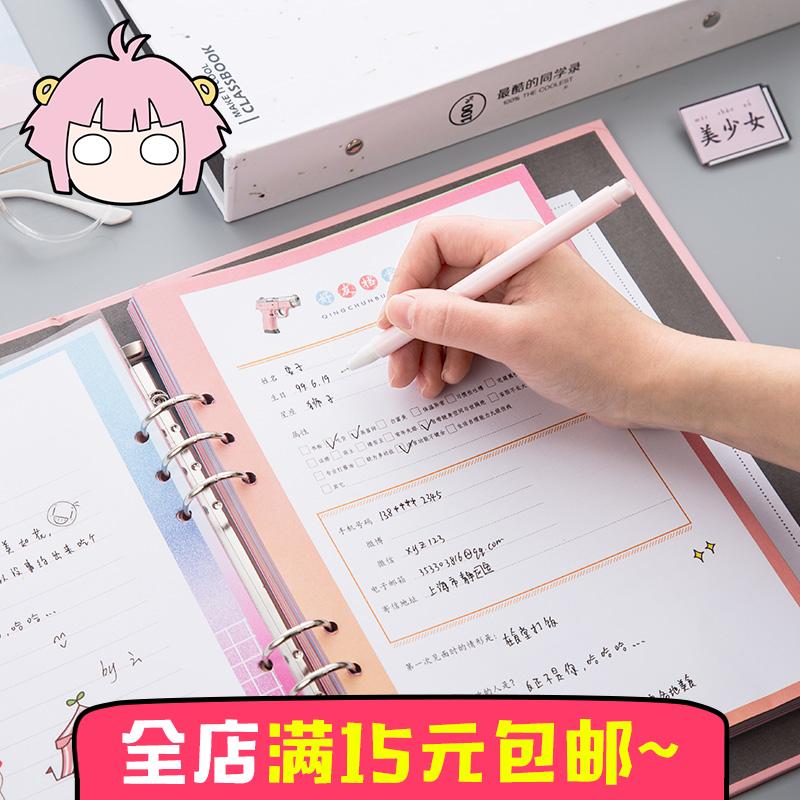 Выпускники-выпускники корейский Творческие эстетические ученики выпускников младших школьников мужские и женские Xiaoqing новый Симпатичный розовый альбом