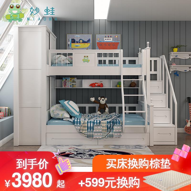 全实木上下床带衣柜现代简约高低子母床多功能组合白色儿童家具10-29新券