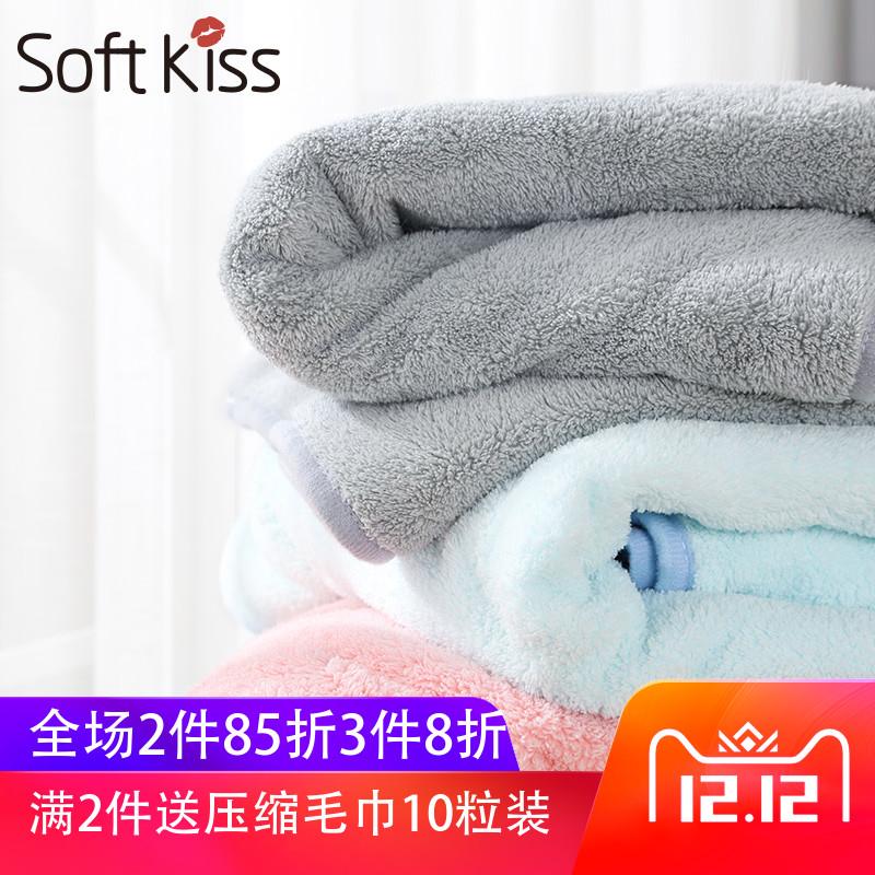 SK浴巾柔软吸水非纯棉婴儿童A类宝宝洗澡成人加大浴巾女出口日本