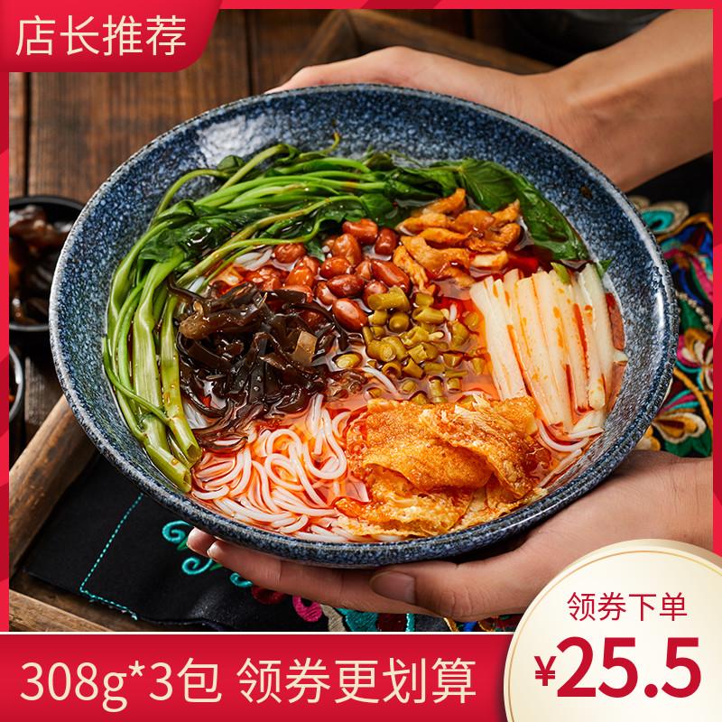 载缘记螺蛳粉柳州正宗包邮原味超辣广西特产方便面米线速食酸辣粉