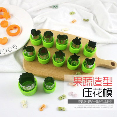 不锈钢蔬菜水果切模 胡萝卜造型器 饼干模具 宝宝蝴蝶面印花模