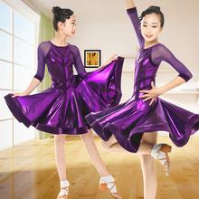 少儿拉丁舞规定比赛服专业标准表演服儿童舞蹈连衣裙黑池