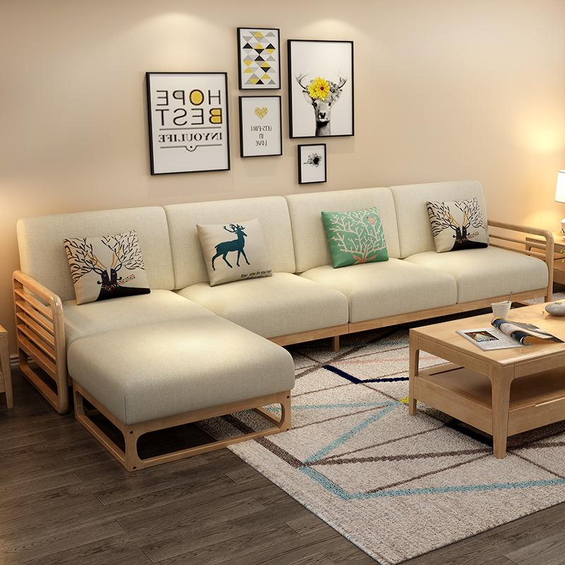 包邮北欧布艺沙发贵妃组合可拆洗实木日式沙发客厅整装ins网红沙发