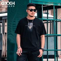 GxxH短袖t恤男士2021夏季新款潮流潮牌大码半袖宽松衣服绣花体恤