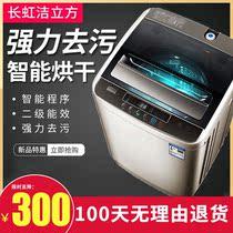 公斤烘干智能变频洗烘10EG10014HBX39GU1洗衣机海尔Haier