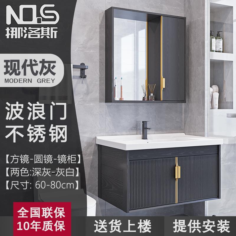 新款不锈钢浴室柜现代轻奢一体盆卫生间洗手盆柜组合洗脸盆洗漱台