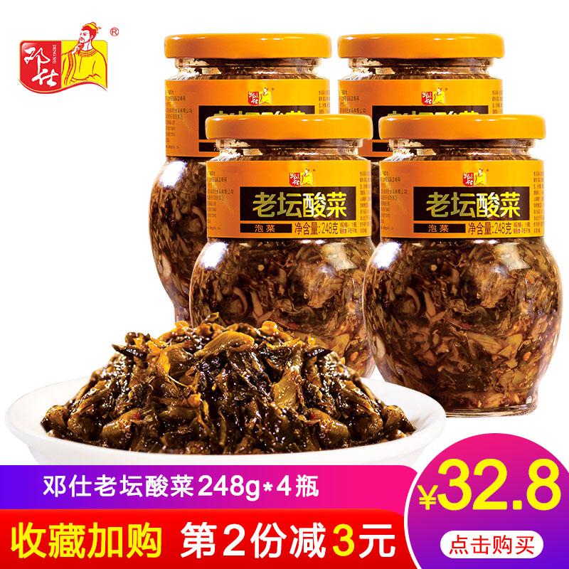 邓仕老坛酸菜下饭菜拌饭拌面酱学生榨菜酸腌菜米线调料248g*4瓶