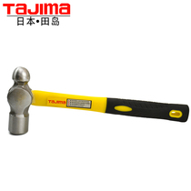 Tajima Day Honda Island Hammer Hammer round head hammer Carbon steel glass fiber handle hammer machine Repair tool hammer