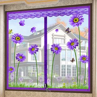 隐形家用 窗户门帘魔术贴沙窗磁吸磁铁窗帘自装 防蚊纱窗纱网自粘式