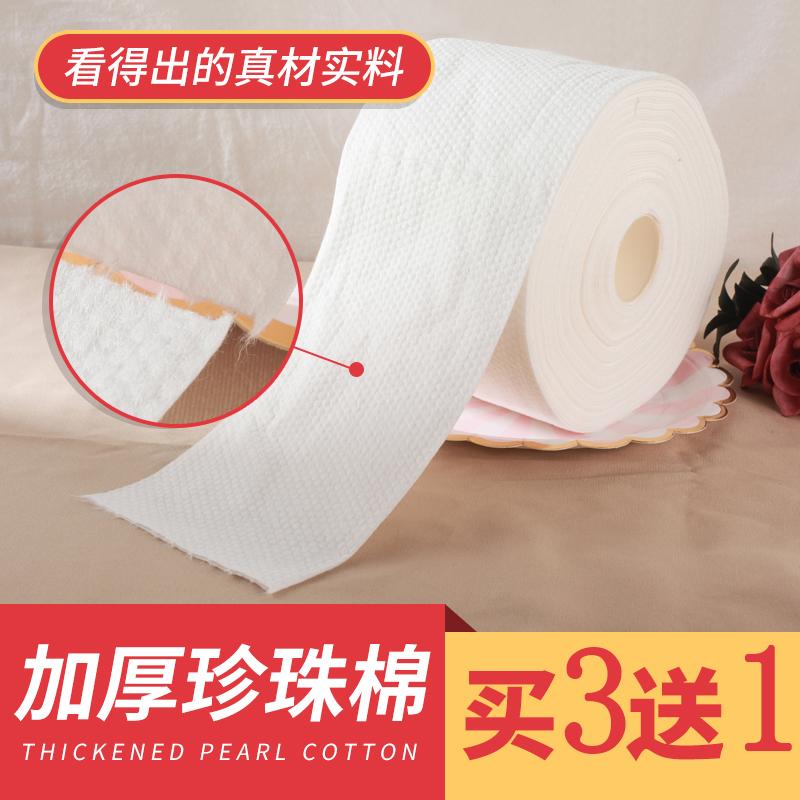珍珠棉一次性洗脸巾美容院专用洁面巾卸妆棉擦脸纸巾纯棉化妆棉