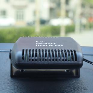 汽車風擋暖風機擋風玻璃除霜器車載電暖風機 車載電風扇12V