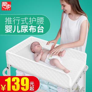 尿布台婴儿护理台宜家收纳盒实木便携式多功能床上洗澡新生儿宝宝