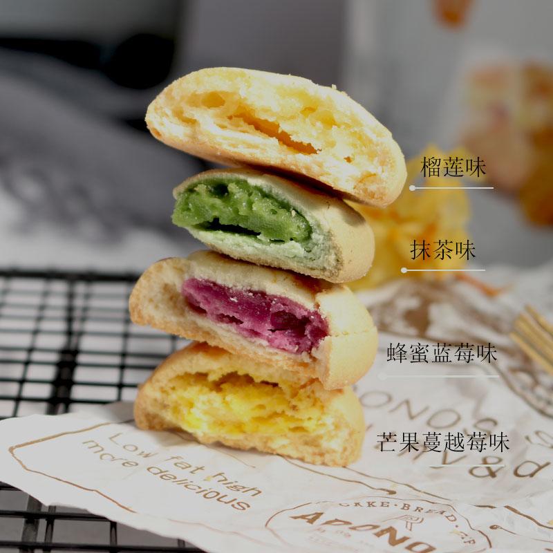 12.80元包邮软心芒果蔓越莓ins网红曲奇饼干