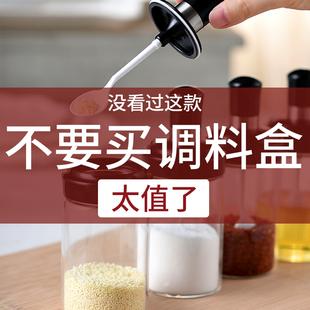 防潮调料盒玻璃家用密封调味瓶罐子盐罐厨房糖味精瓶罐刷油壶套装价格