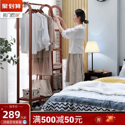 实木衣帽架落地卧室现代简约家用多功能挂衣架储物简易衣服架子