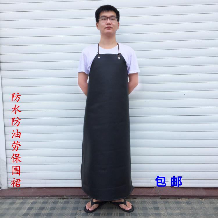 (用28元券)耐磨防水防油皮革围裙加厚仿皮围腰长款皮质工业用劳保围裙可印字