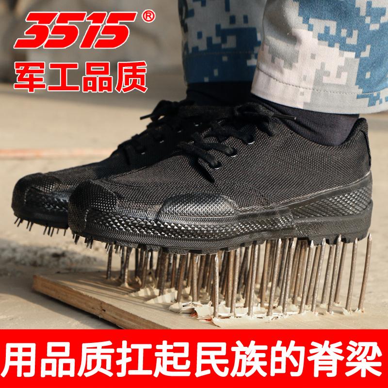 3515 подлинный армия обувной работа земля освобождение обувной мужчина сделать поезд обувной 07a пригодный для носки труд страхование клей обувной холст черный камуфляж обувной