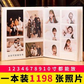 5678寸混合过塑可放相册影集相册本纪念册插页式1198张大容量家庭