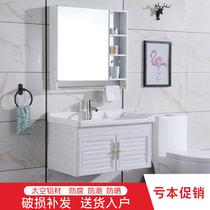 浴室柜組合太空鋁現代簡約小戶型衛生間洗漱臺衛浴洗手臉面盆鏡柜