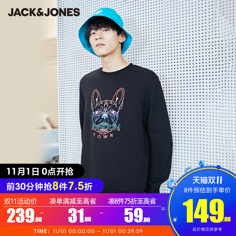 JackJones Jack Jones autumn 2020 new men's trend cartoon dog pattern round neck long-sleeved sweater