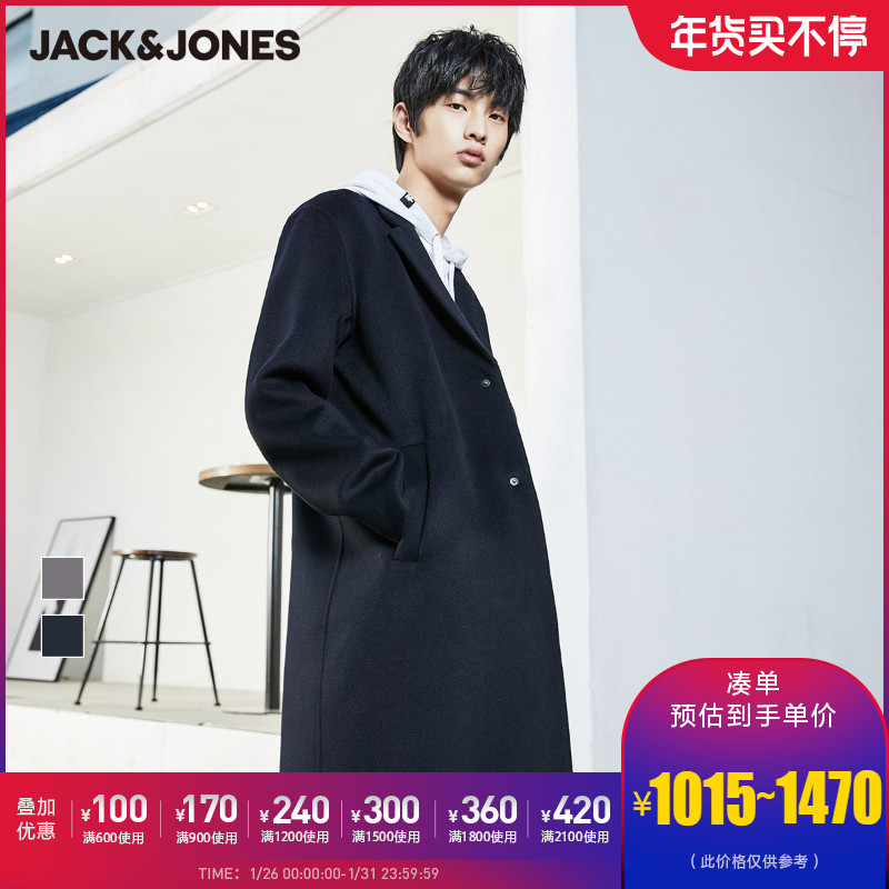 JackJones Jack Jones winter warm with sheep wool casual woolen coat men's jacket 220427037