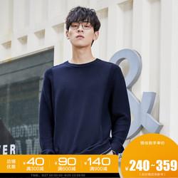 【D】杰克琼斯2020秋冬新款男休闲纯色修身羊绒针织衫毛衣薄