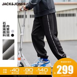 【D】杰克琼斯春秋新款宽松石墨烯加绒保暖休闲运动卫裤长裤子潮