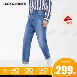 【D】杰克琼斯秋季男装弹力可卷边休闲潮流牛仔裤221332078