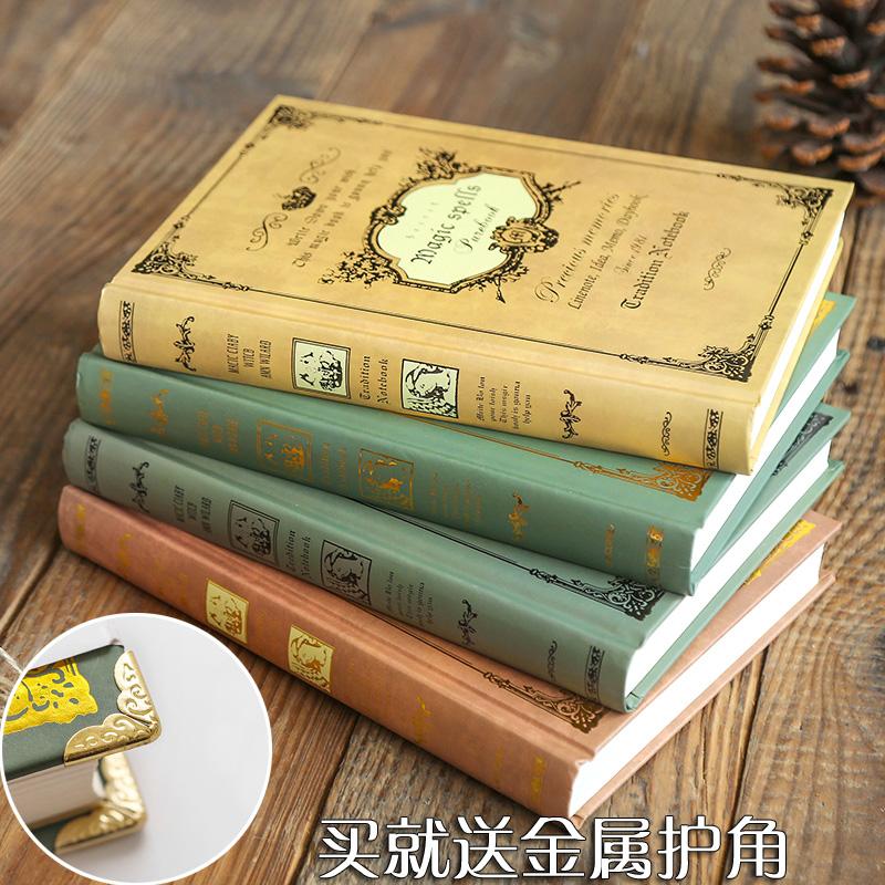 满19.75元可用3.95元优惠券欧式复古加厚硬壳超厚魔法书记事本