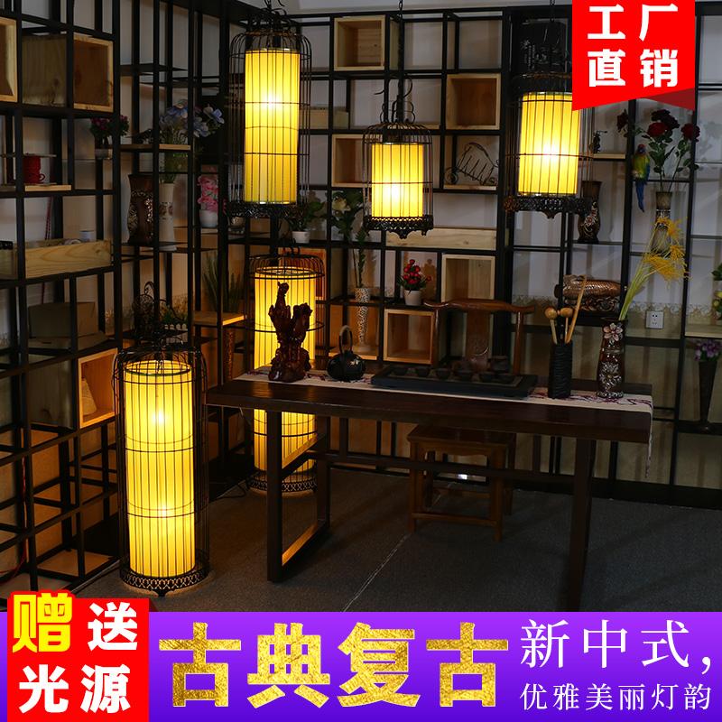 新中式铁艺鸟笼吊灯LED落地灯仿羊皮灯楼梯酒店大堂过道工程吊灯